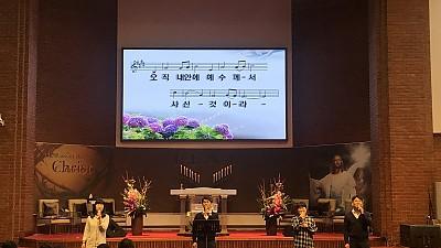 총여선교회주최예배 [3월17일]