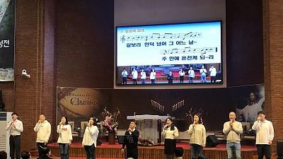 2교구 주최예배 [3월24일]