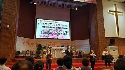[5월12일]안내위원회 주최예배