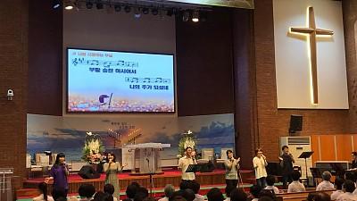 [6월16일]노인대학주최예배