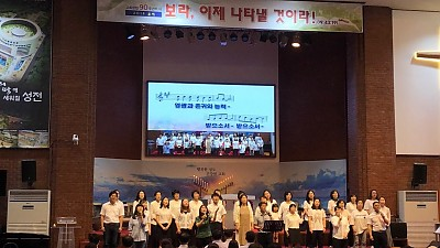 [6월 2일] 4교구 주최예배