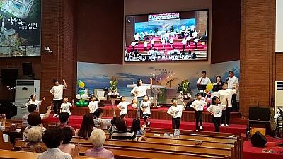 [7월21일] 영아,유치부 주최예배