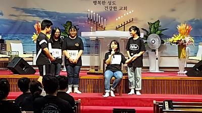 [7월28일] 중등부 주최예배