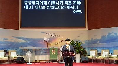 [8월11일] 아동부 주최예배