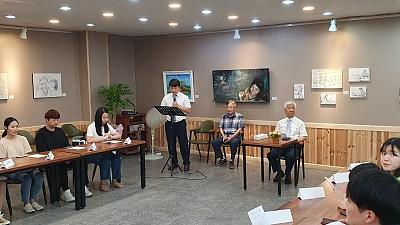 [8월25일] 대학생 봉사자 장학금 전달식