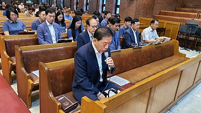 [9월8일] 우리신협 주최 전도간증 예배