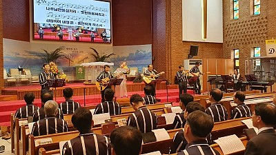 [10월6일] 아버지학교 주최 예배