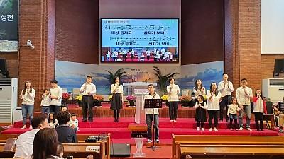 [11월 5일]5교구 주최 예배