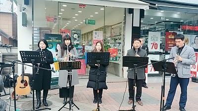 [12월 25일]성탄절 거리찬양전도