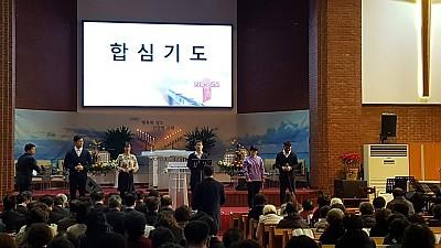 [1월 5일]기획위원회 주최예배